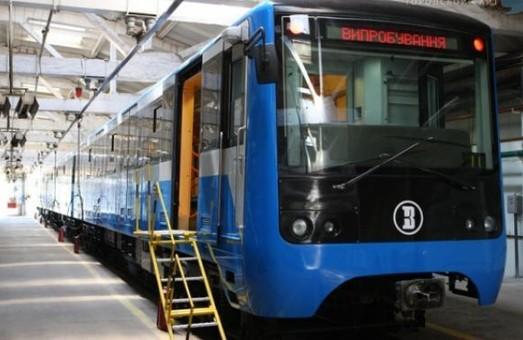 новий потяг