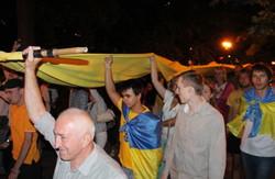 Марш Незалежності