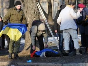 нагороджено харків'ян, які брали участь у ході 22 лютого 2015 та загинули