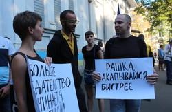 В Харкові відбувся пікет в підтримку Сенцова та Кольченка