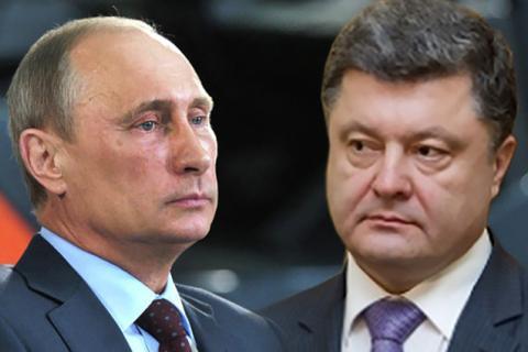 Путін побоїться зустрічатися з Порошенком тет-а-тет