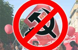 Справа про заборону КПУ буде розглянута 18 вересня