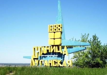 У Луганській області в результаті обстрілу зруйновані будинки, поранені військовослужбовець і мирний житель
