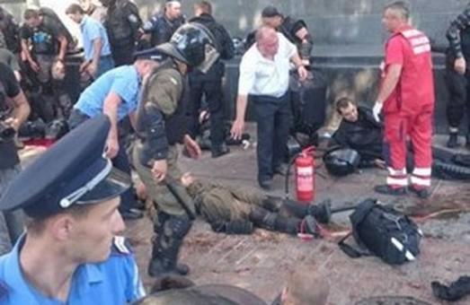 кривавий пікет біля Верховної Ради