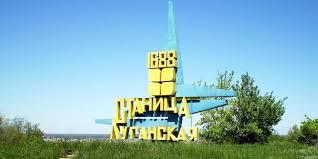 У Станиці Луганській школу до 1 вересня не відновили. Діти вчитимуться в редакції газети