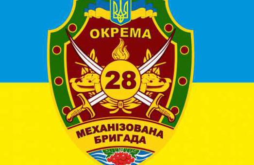 Як живуть сім'ї офіцерів одеської 28-ої бригади (фото)