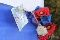 ФРІ ознайомила харків'ян зі своїми найкращими проектами (фото)