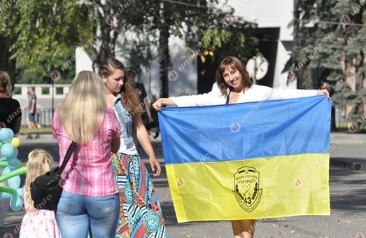 Як Дніпропетровськ зустрічав бійців 43-ої бригади (фото)