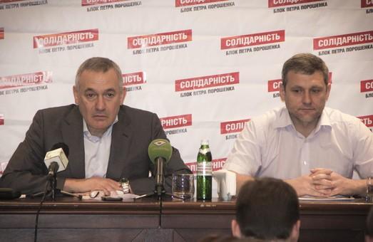 Список своїх кандидатів у депутати Харківської міськради опублікувала «Солідарність»