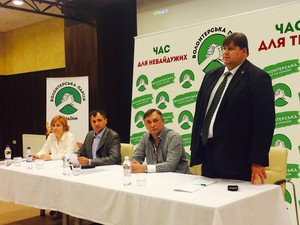 Волонтерська Партія визначилася з мером і лідерами списків в міську і облради (доповнено)