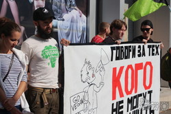 Харків долучився до всесвітньої антихутряної акції