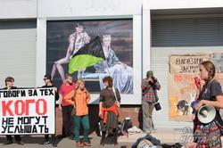 «Тварини – не одяг»: в Харкові пройшла антихутряна акція (фото)