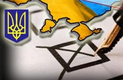 вибори 2015, оголошено список кандидатів у мери Люботина