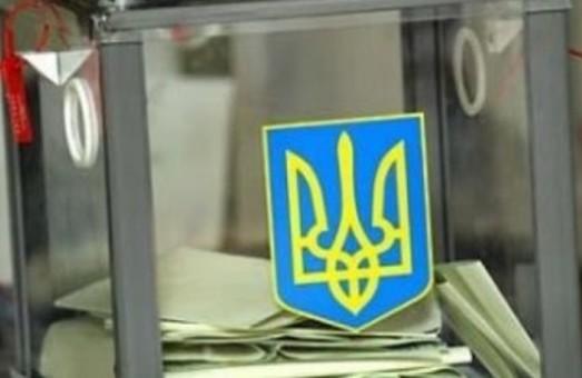 вибори у м. Ізюм та Купянськ