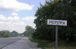 На посаду мера Мерефи теж вже є претенденти