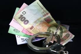 Привласнення грошей