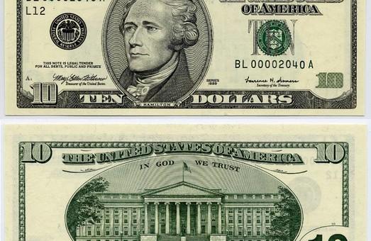 Чи дорожчатиме долар? Думки експерта