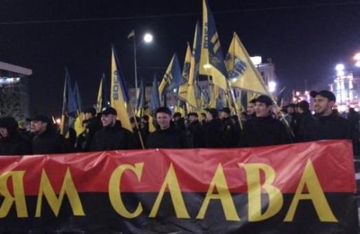 У Харкові «Азовці», «Східний корпус» промаршували вулицями міста (фото)