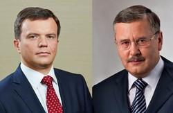 Анатолій Гриценко закликав харків'ян віддати свій голос за кандидата у мери Харкова Тараса Сітенка