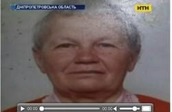 цинічне вбивство пенсіонерки