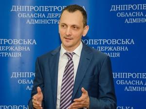 У Дніпропетровській ОДА ввели сервіс електронних петицій