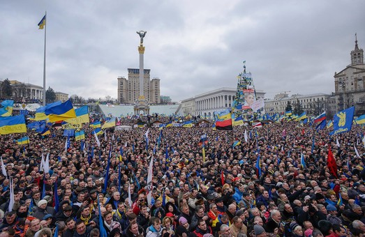 Учасникам Євромайдану, які отримали тяжкі та середні травми, будуть призначені виплати