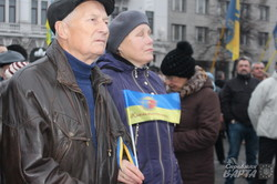 Харків'яни вшанували річницю Євромайдану