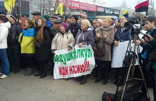 В Кривому Розі мітингувальники вимагають перерахунку голосів (фото)