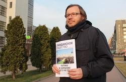 Володимир Чистилін