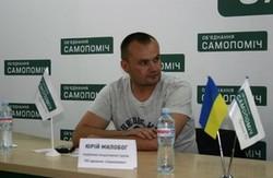 Дніпропетровський суд розглядає апеляцію суперника Вілкула-старшого (фото)