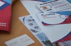 «Лугаком» не котирується: в «ЛНР» гидують власним мобільним оператором (скрин)