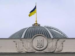 Жарти аноніма дісталися до парламенту України. Сьогодні «мінували» будівлю ВР
