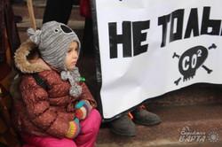 Харків'яни приєдналися до всесвітнього Кліматичного маршу