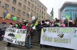 В Харкові відбувся екологічний флешмоб
