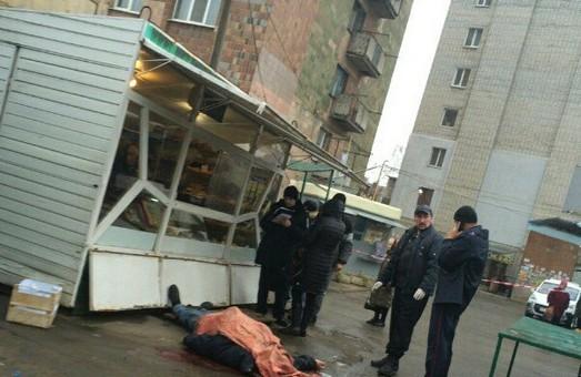 На Залютиному у Харкові сталося вбивство?