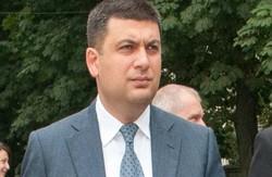 Що робитиме спікер Верховної Ради сьогодні в Чугуєві та Харкові?