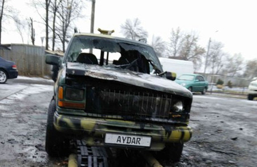 Авто, які спалили сьогодні на Салтівці, не пов'язані з батальйоном «Айдар»