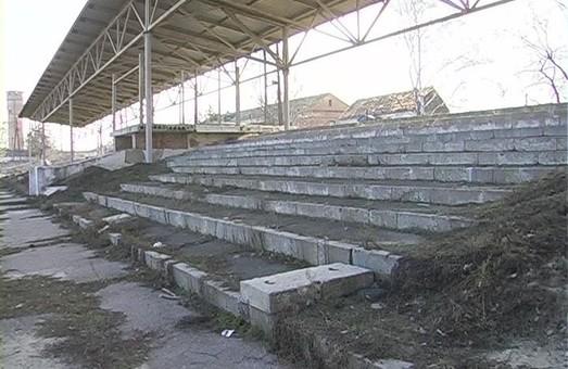 У Змієві вартість ремонту стадіону «Авангард» зросла більше ніж удвічі (фото)