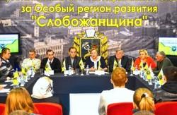 У Харкові колишня комуністка провела другий сепарський форум