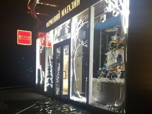 У Харкові у магазин солодощів відомого бренду кинули гранату (відео)