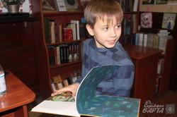 До книгарні «Є» завітав «Фонтан казок» (фото)