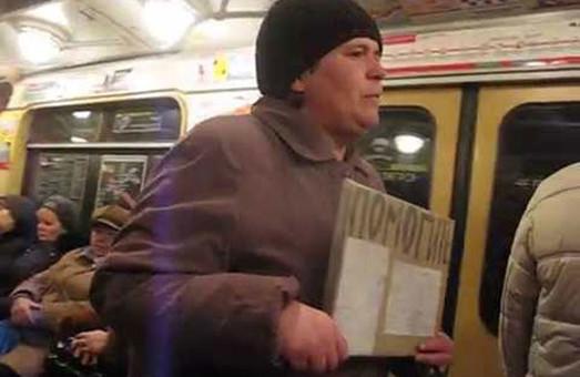 У Харкові люди просять місцеву владу, аби та заборонила жебрацтво у підземці