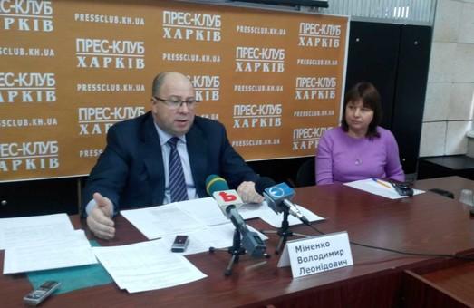 Підприємства Харківщини отримали від центру зайнятості  1 млн гривень у якості підтримки