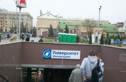 Депутати міськради забезпечили студентів пільговим проїздом на 2016 рік