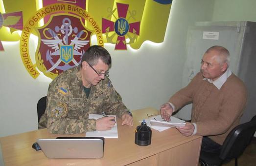 У Харкові буде громадська приймальня для військових