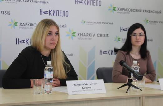 Представниці ГО «Свідомі» оприлюднили дані щодо корупції у вишах (фото)