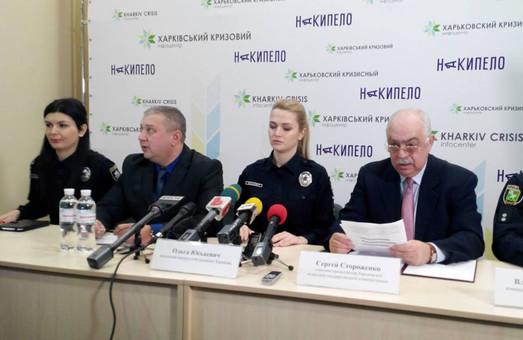 З появою патрульної поліції в Харкові менше стало бешкетників