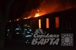 На Одещині спалахнула пожежа на військовій частині