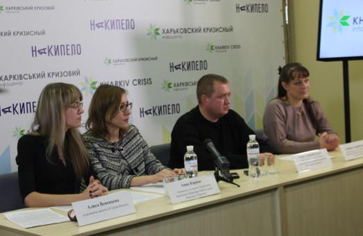 Учасники проекту «Станція Регіон» розповіли, з якими проблемами стикаються переселенці (фото)