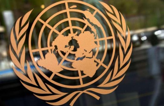 Україна тепер – непостійний член Ради безпеки ООН